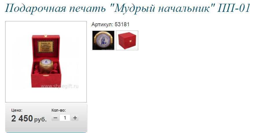 podarki_mame_na_45_let-2