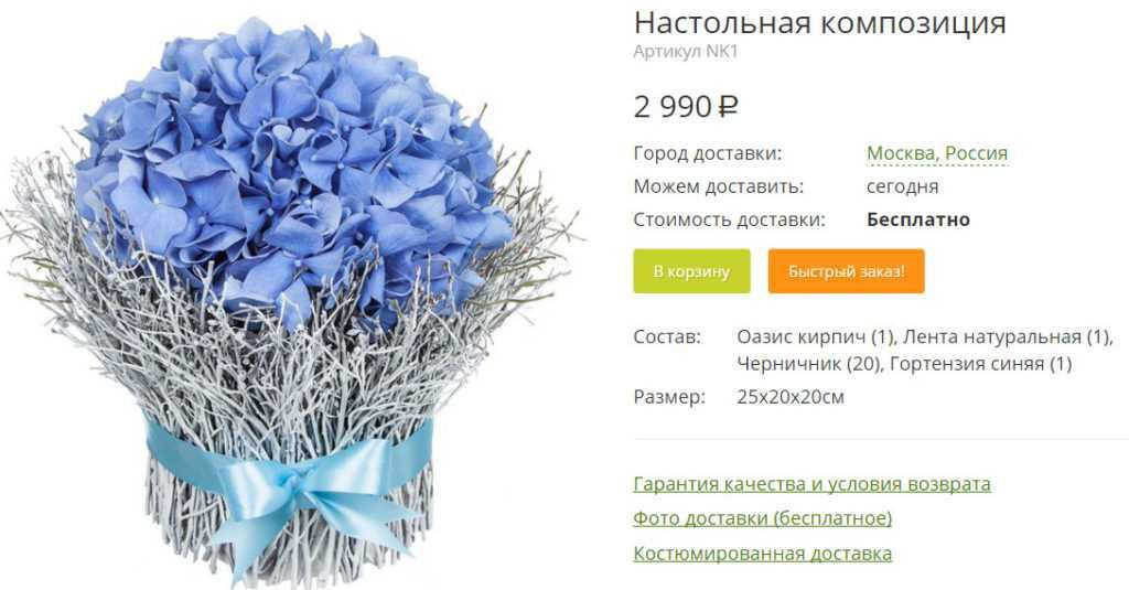 Подарок маме на день рождения цветок своими руками 163