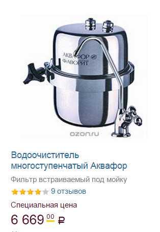Фильтр для воды в подарок бабушке на 80 лет