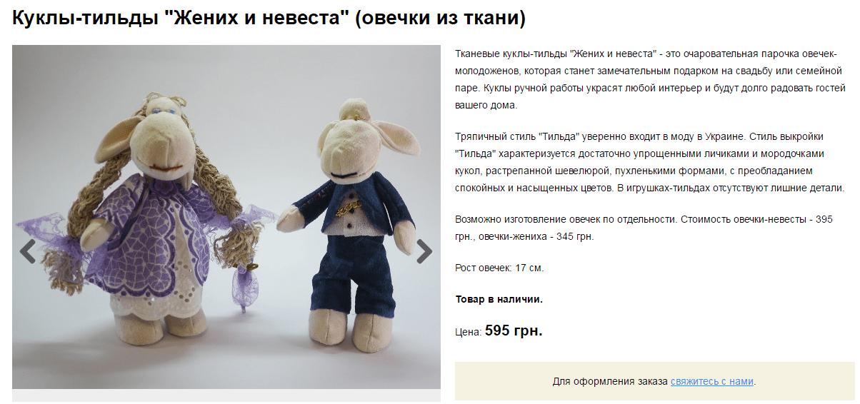 В подарок кукла стихи 25
