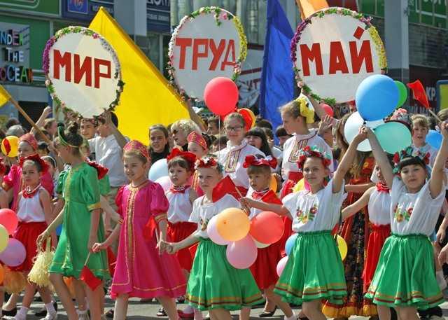 1 Мая в СССР