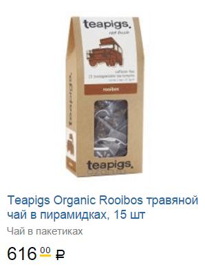 Чай или кофе - в подарок батюшке