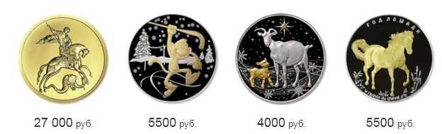 Памятные монетки
