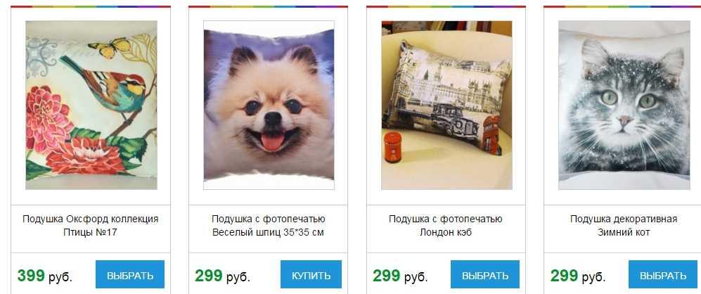 Подушка с фотопринтом