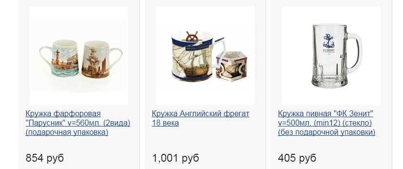 Чашка морская