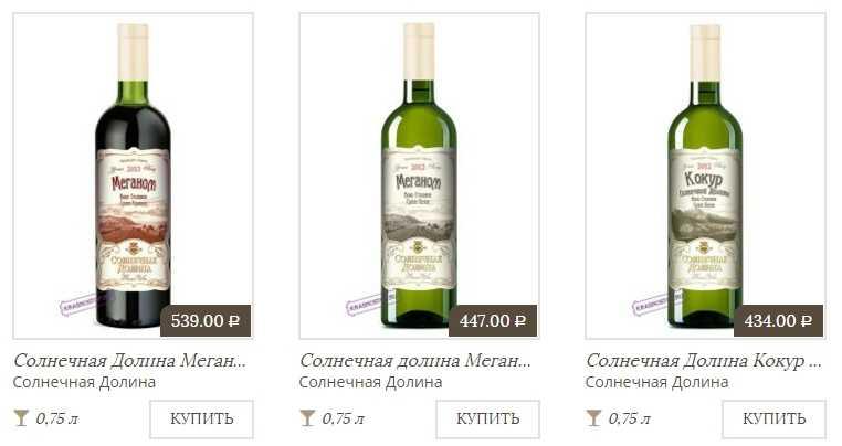 Вино в подарок из крыма 20