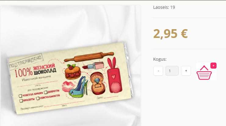 Подарок на 8 марта женщинам на работе картинки купить самые дешевые розы в перми