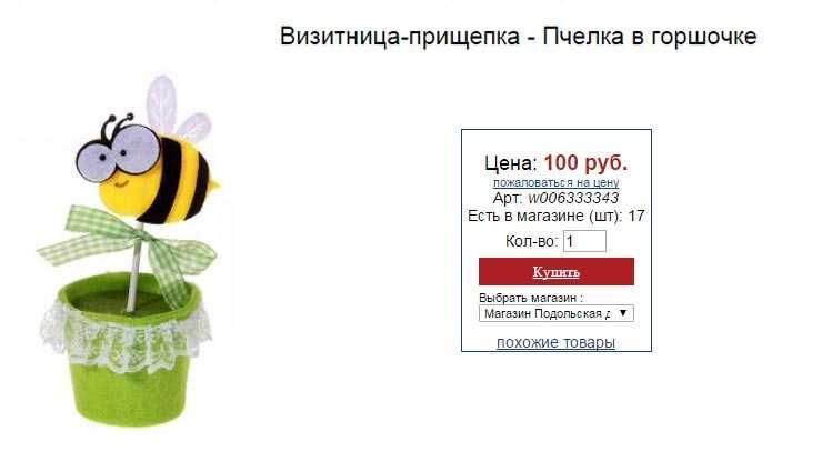 Подарок на 8 марта коллегам за 300 рублей подарок на тридцатилетие женщине