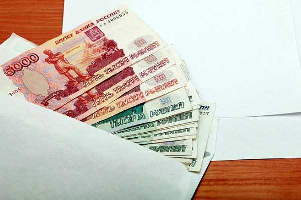 Сколько дарить на свадьбу денег 2017 с пары