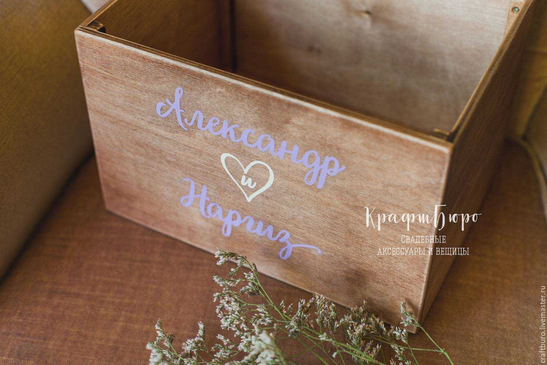 Сундук для денег на свадьбу из коробки
