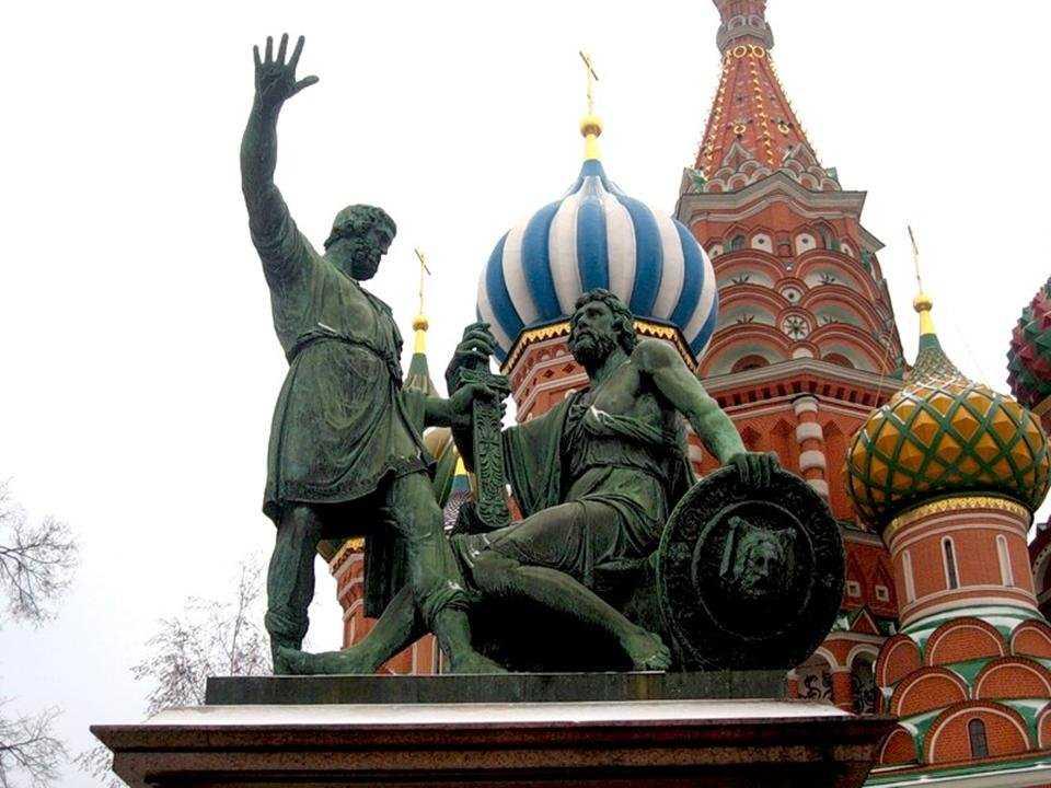 История праздника - Дня народного единства 4 ноября