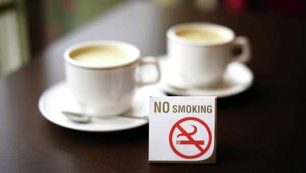 Борьба с курением в общественных местах