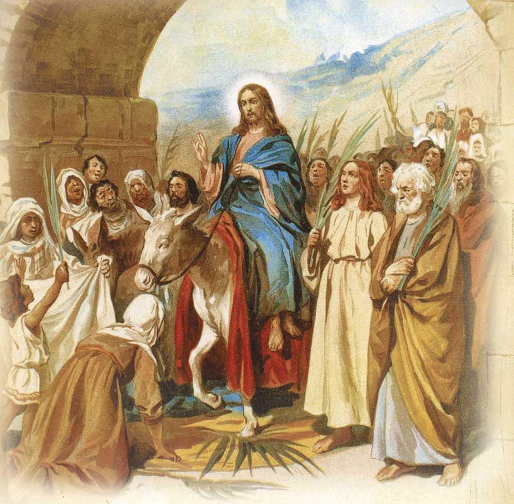 Вхождение Иисуса