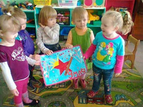9 мая в детском саду, младшая группа