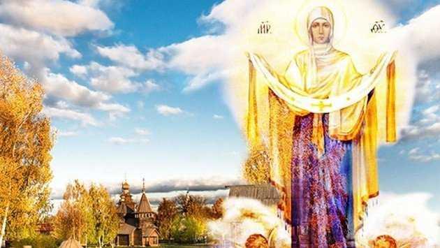 История праздника Покров