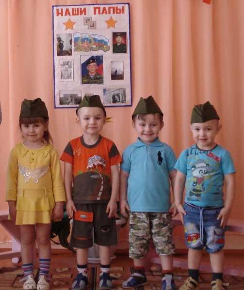 Праздник 23 февраля в младшей группе детского сада