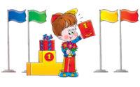 Веселые старты для детей и родителей в детском саду