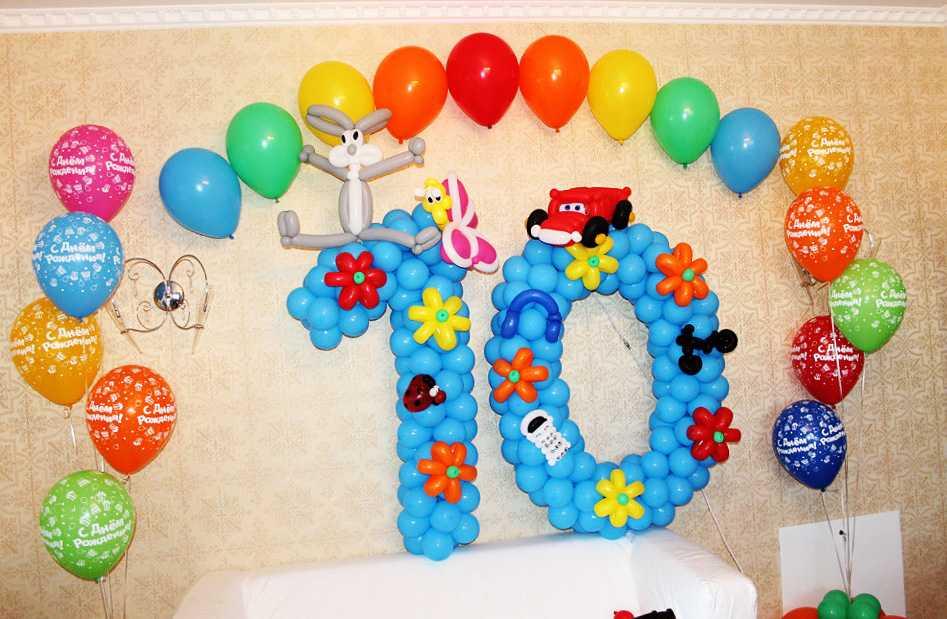 игры на день рождения 10 лет мальчику дома конкурсы
