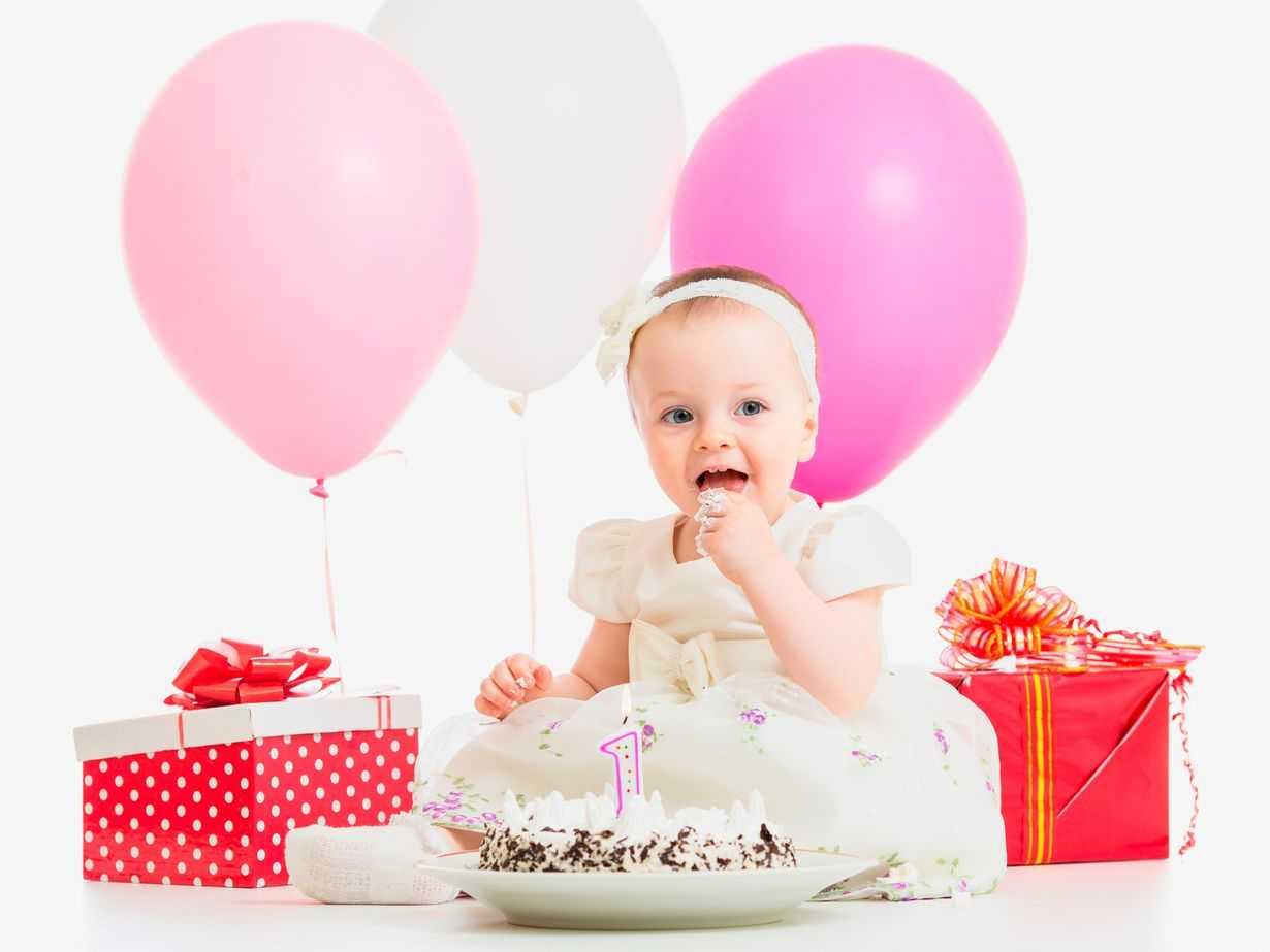 Подарок на день рождения на 1 годик