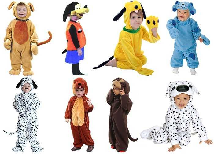 Дети в костюмах собак