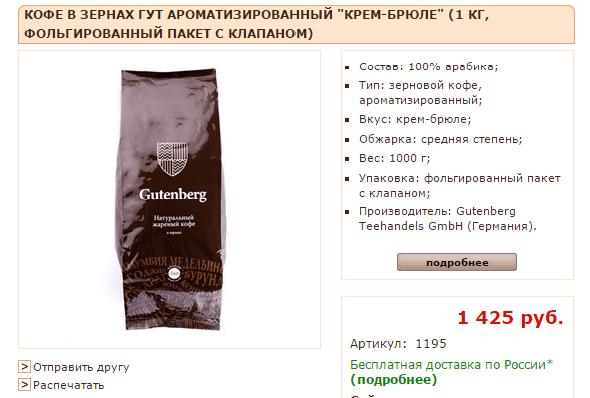 Крем кофе