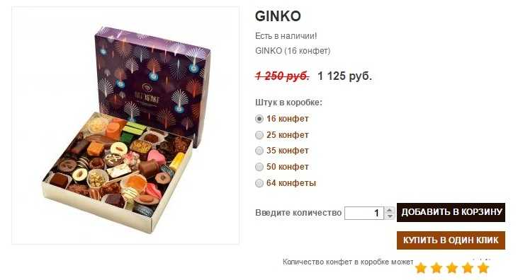 Шоколад Ginko