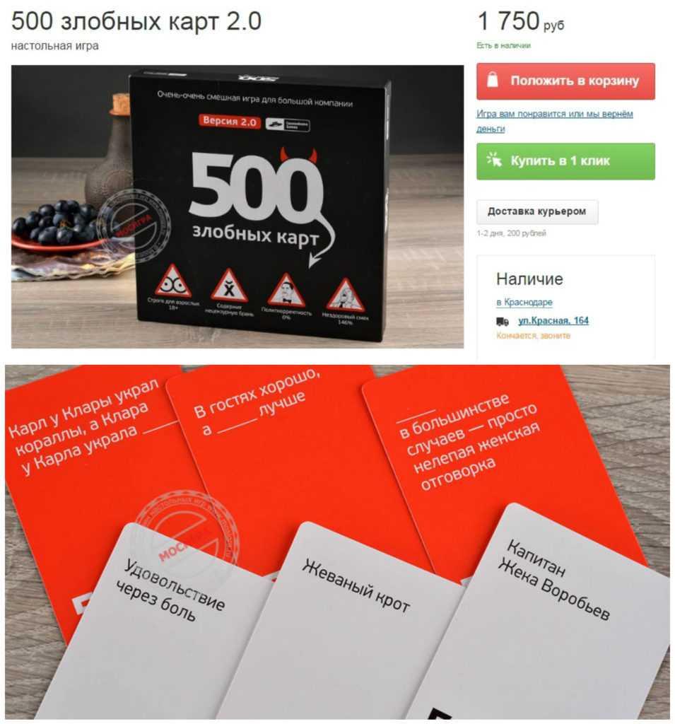500 карт