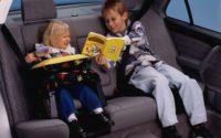 Дети в дороге
