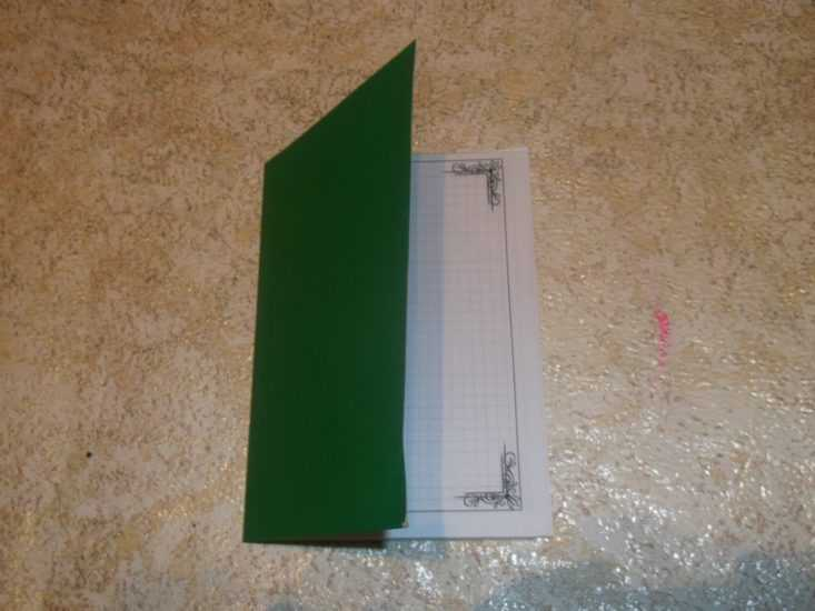 Блокнотик 4