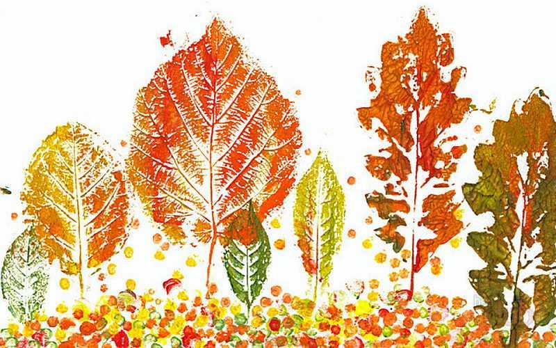 Осень рисунок
