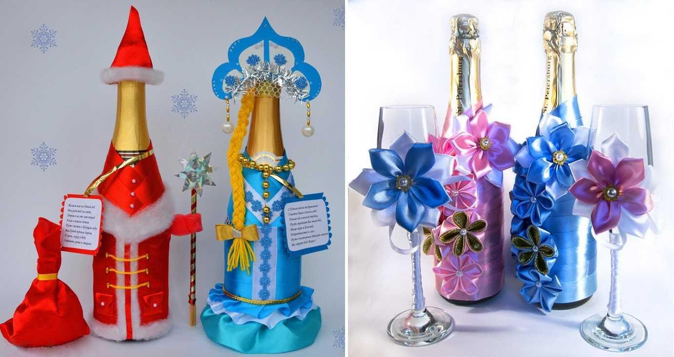 Как украсить бутылку мартини в подарок 52