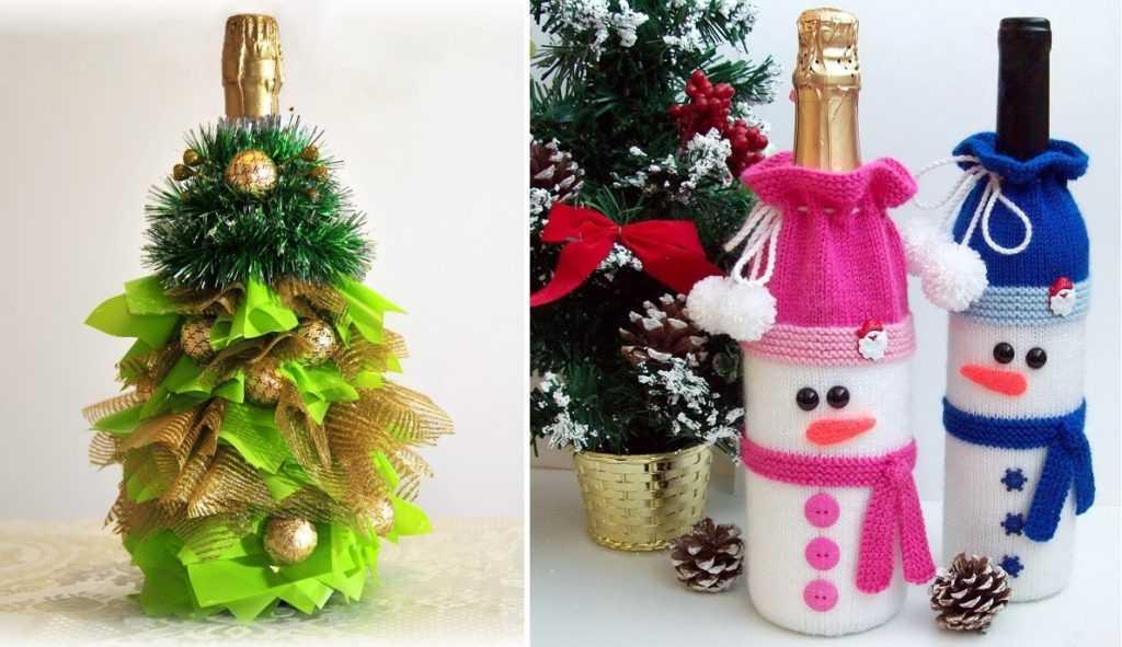 Украшение бутылки новогоднее