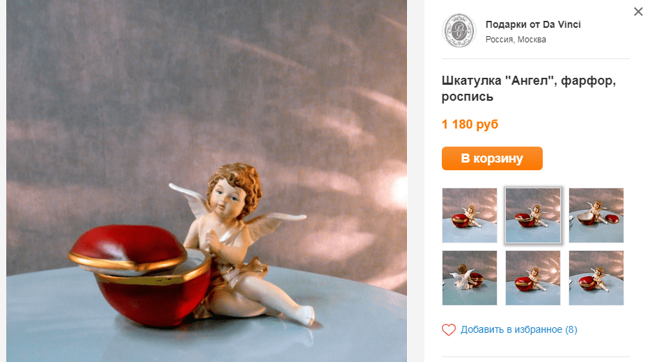 Шкатулка Ангел фарфор
