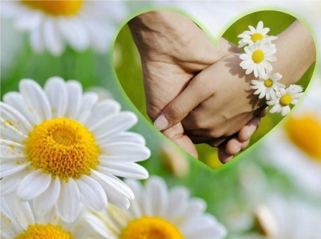 День любви смс поздравления