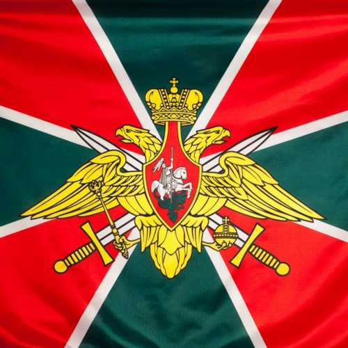 Пограничный флаг