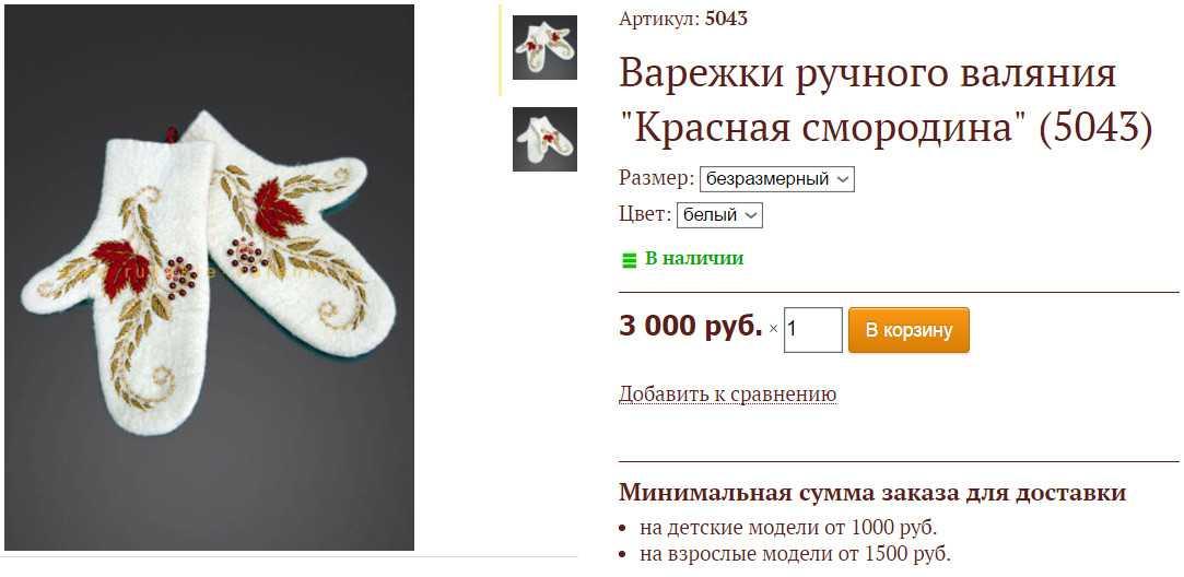 Русские сувениры - в подарок друзьям в Германию
