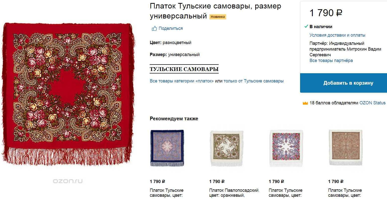 Вязаные и текстильные изделия - в подарок друзьям в Германию