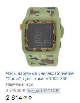 Лучший подарок для солдата - часы