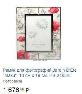 Лучший подарок для солдата - фото в рамке или альбоме