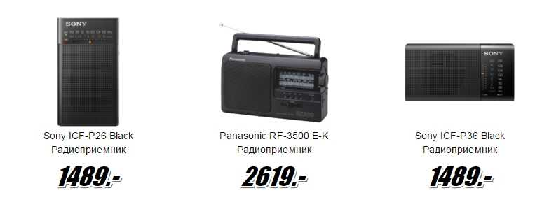 Настольное радио