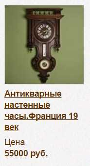 Антиквариат и предметы искусства - мужу, у которого всё есть