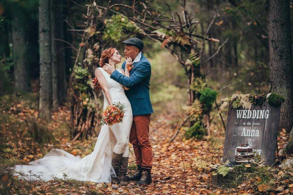 svadba_v_osennem_lesu