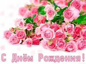 Изображение - Милые поздравления подруге с днем рождения dr-04-300x222