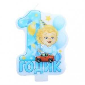 Изображение - Поздравления на 1 годик мальчику для родителей pozdravleniya-v-stixax-roditelyam-na-godik-malchika-1-300x300
