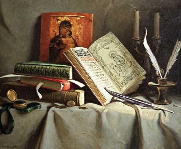 Книги в подарок православному христианину