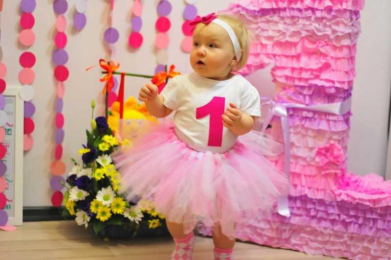 Как провести День Рождения девочки 1 годик?