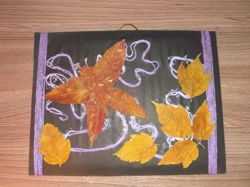 Картина из листьев 12