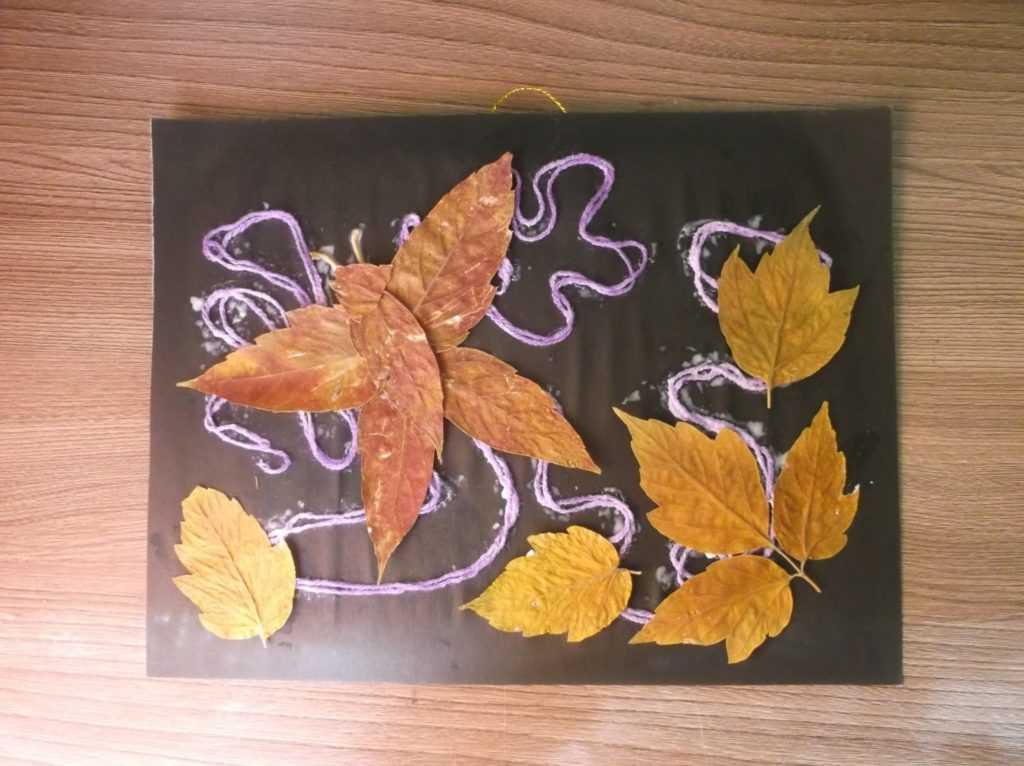 Картина из листьев 9
