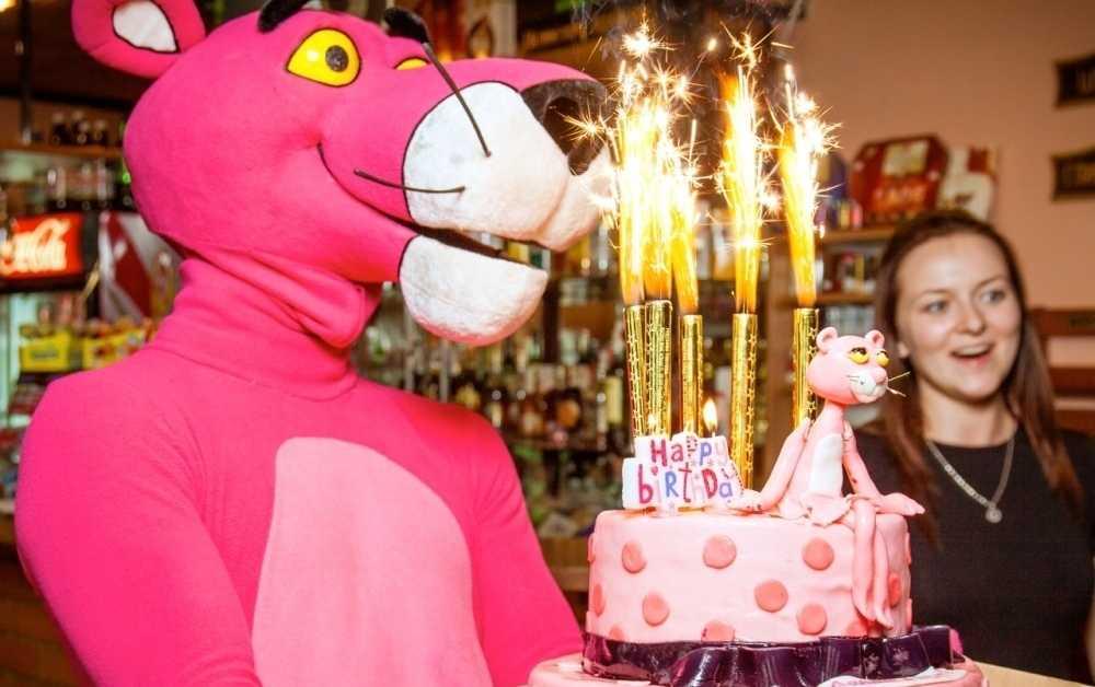 День Розовой Пантеры