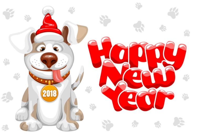 2018 Собака